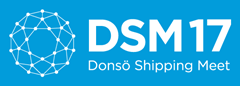 Exhibitions Meet Us Dons   Shipping Meet 2017